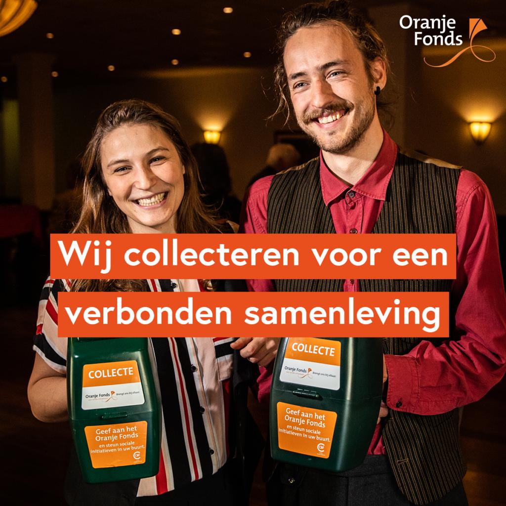 Online collecte Oranje Fonds